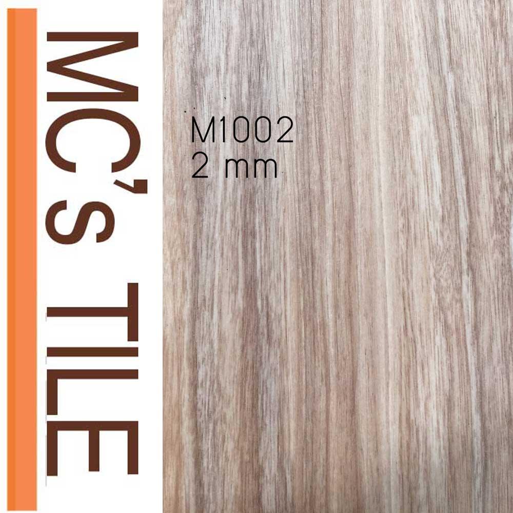 กระเบื้องยางลายไม้ ราคาถูก M1006