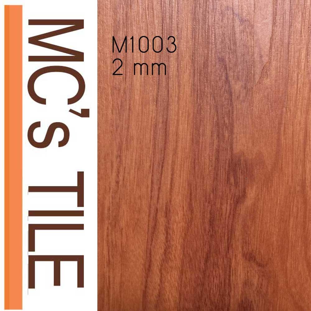 กระเบื้องยางลายไม้ ราคาถูก M1007