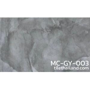ปูนลอฟท์-MC-GY-003